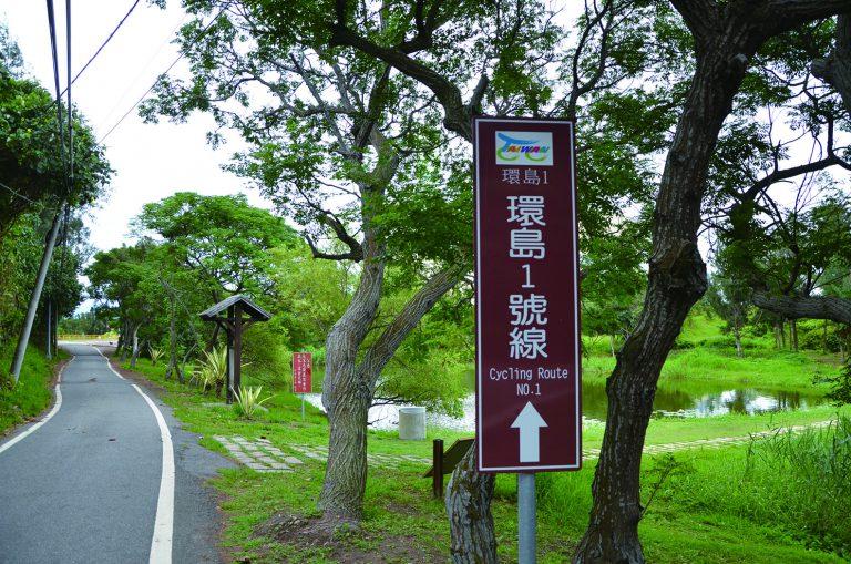 國三鐵馬環島挑戰行   用自己的雙腳,尋遍台灣美麗的角落