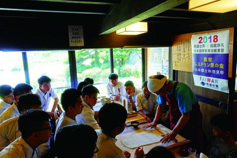 日本高校暨和菓子餐飲文化體驗國際教育旅行
