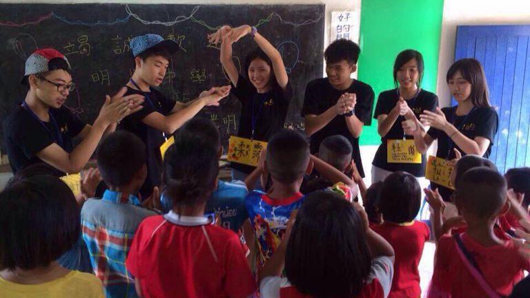 泰北志工服務學習 |  愛很公平,總能分享到世界