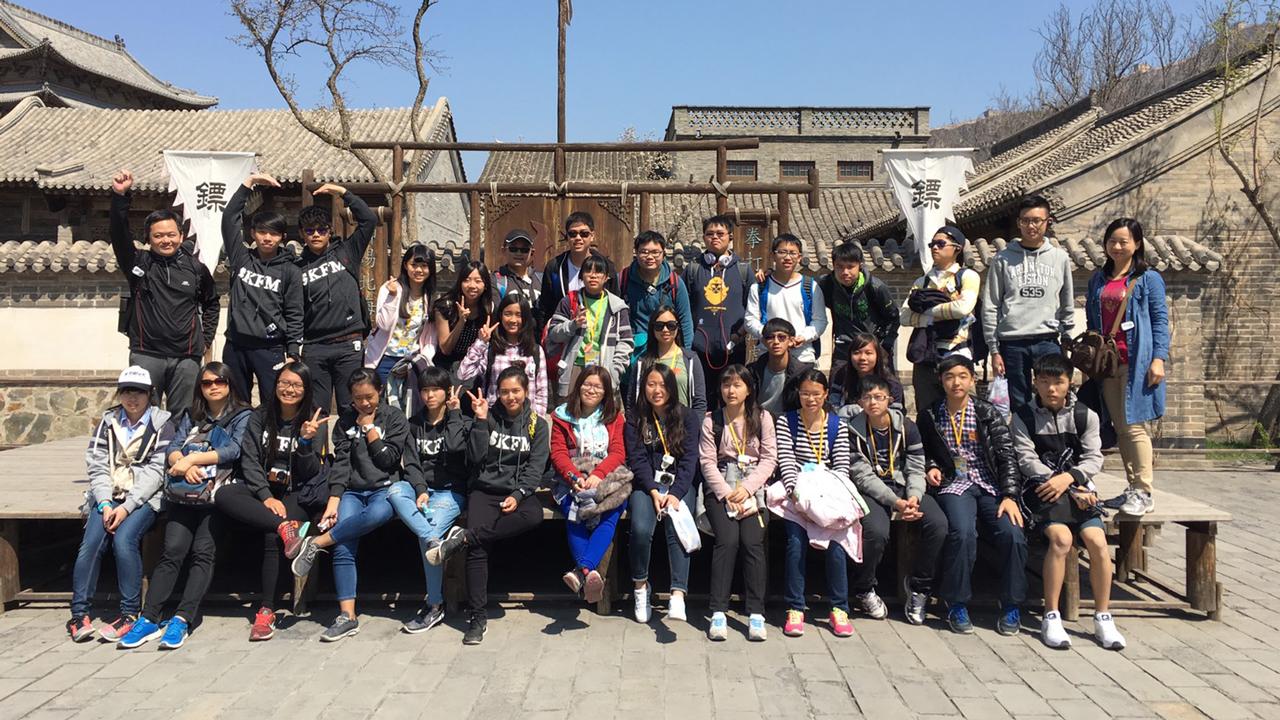 北京四中國際教育旅行 | 走進千年古都的繁華