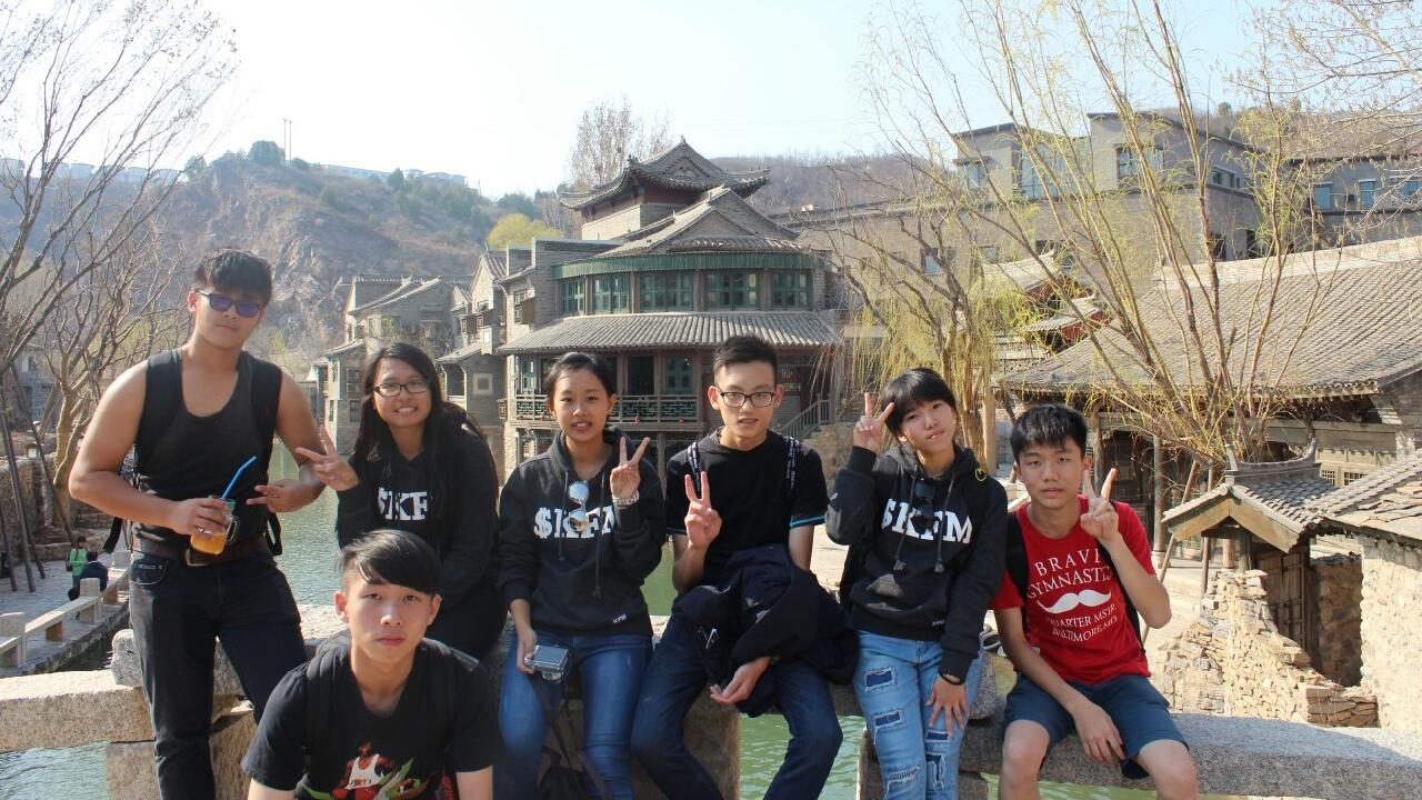 北京四中國際教育旅行 | 北京