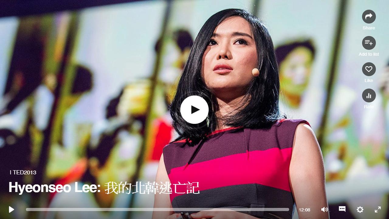 Hyeonseo Lee: 我的北韓逃亡記
