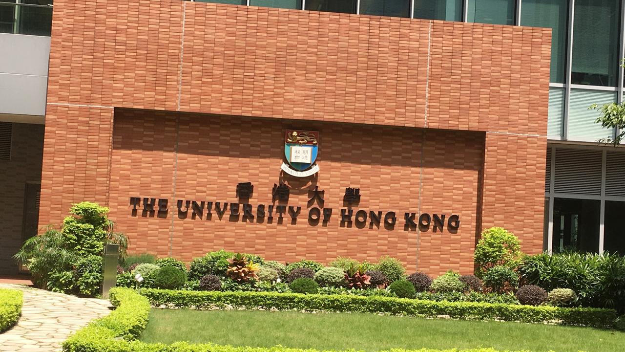 2016香港天文暨地質科學教育旅行