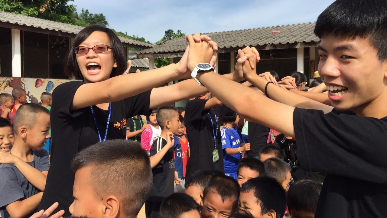 泰北國際志工服務