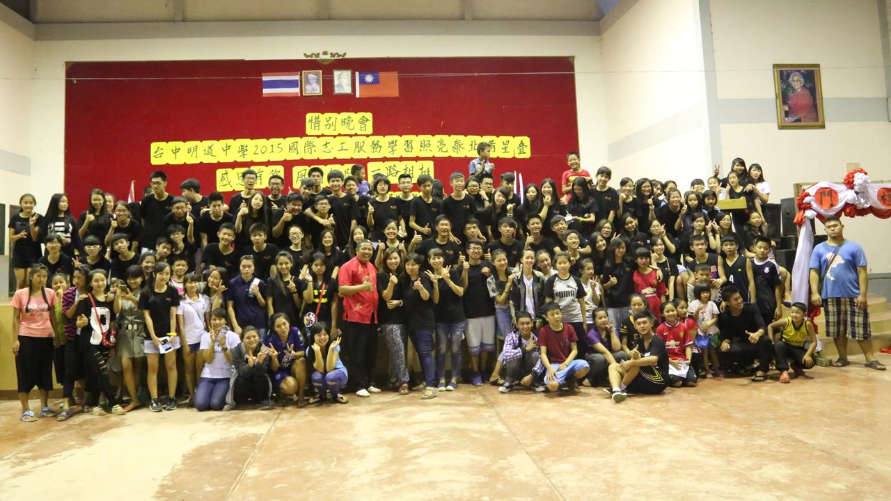 泰北國際志工服務   看見泰北──瞳孔裡的星光