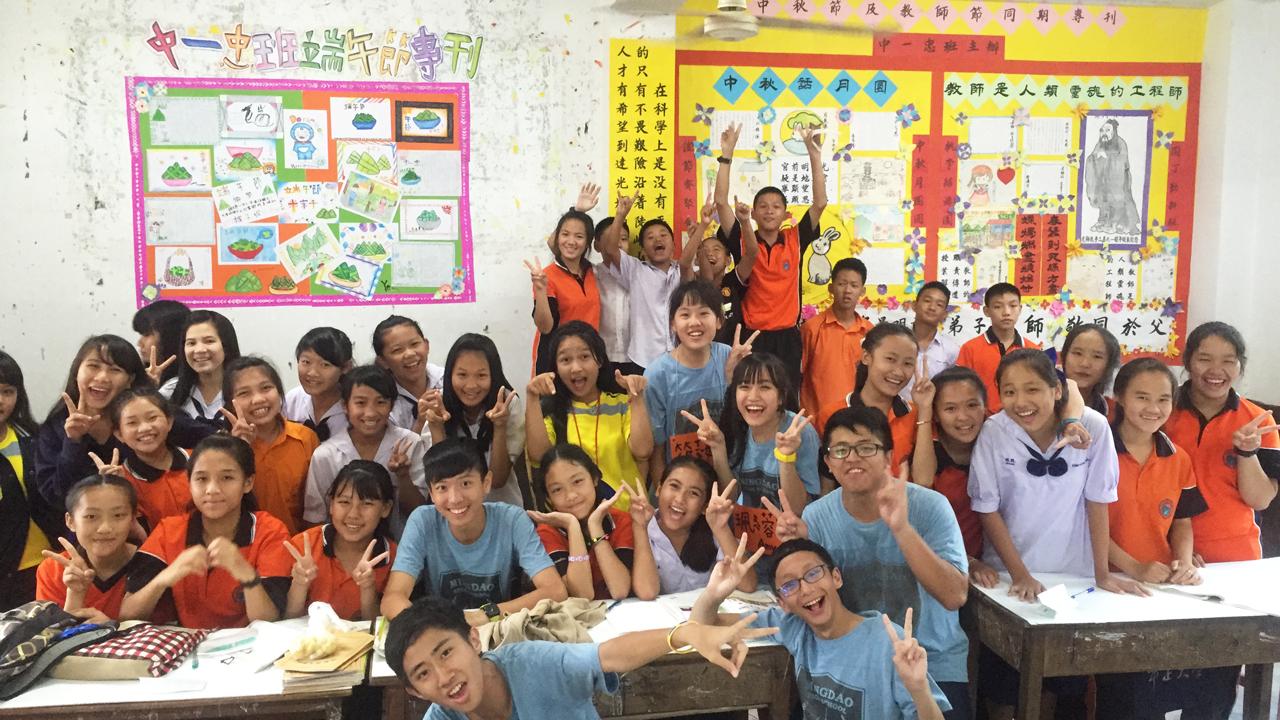 泰北國際志工服務 | 在異域遇見一群天使