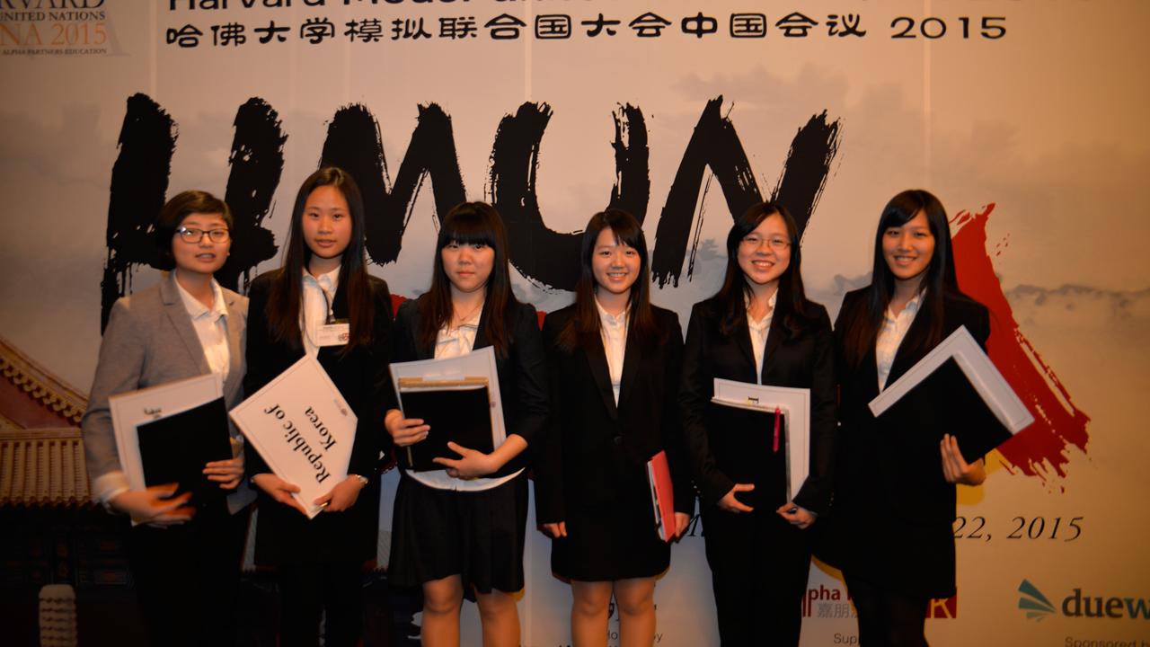 2015北京哈佛模擬聯合國   震撼教育