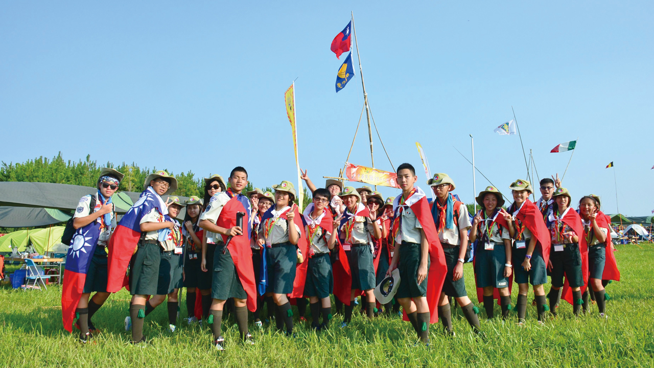 2015日本世界童軍大露營 | 傾聽世界的聲音