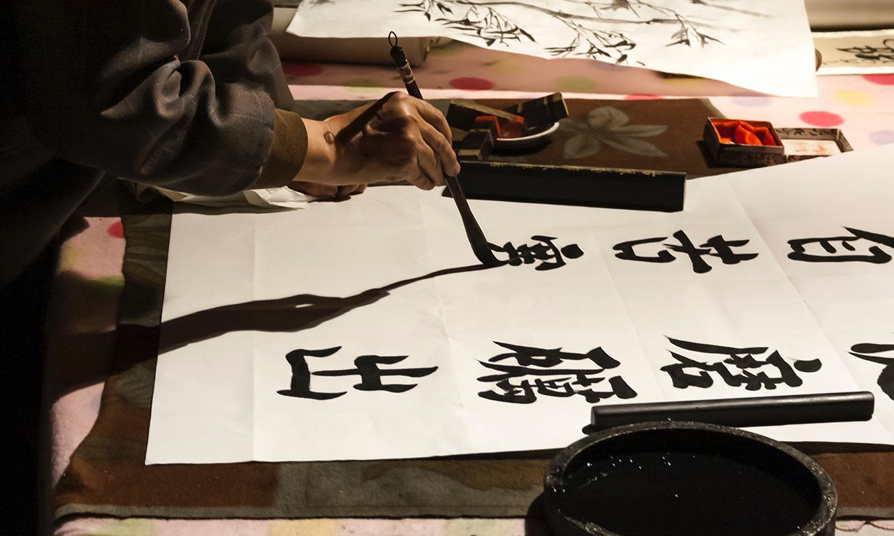 【文化長廊】一所懸命.文房職人─ ─文山社陳耀文老師專訪