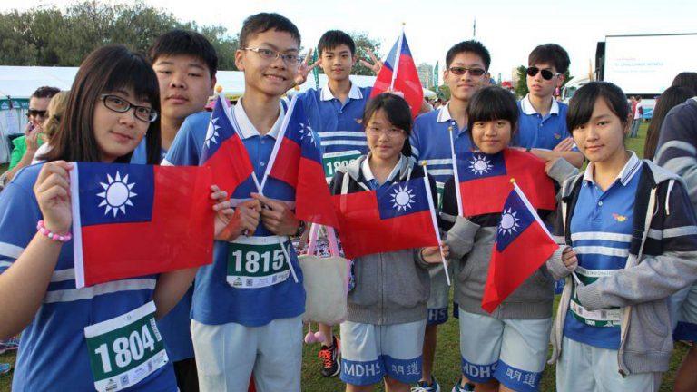澳洲昆士蘭州教育部國際菁英學生領導統御暨學校體驗計畫 | 那些美好的回憶─我們在澳洲的26天