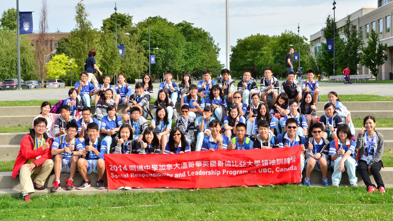 加拿大溫哥華英屬哥倫比亞大學(UBC)菁英領袖訓練營暨洛磯山脈生態之旅 | 飛向地球另一端,冒險加拿大