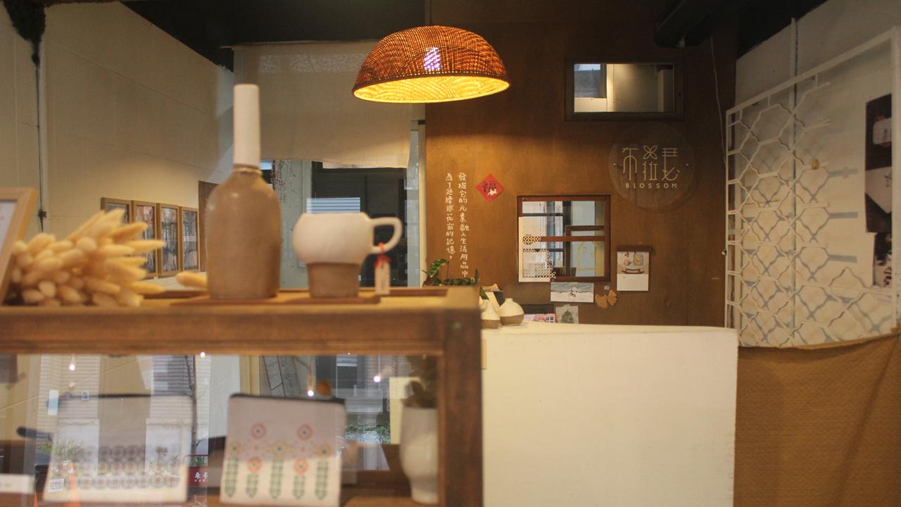 【文化長廊】再次綻放的日常美學──專訪布菈瑟鐵花窗生活設計