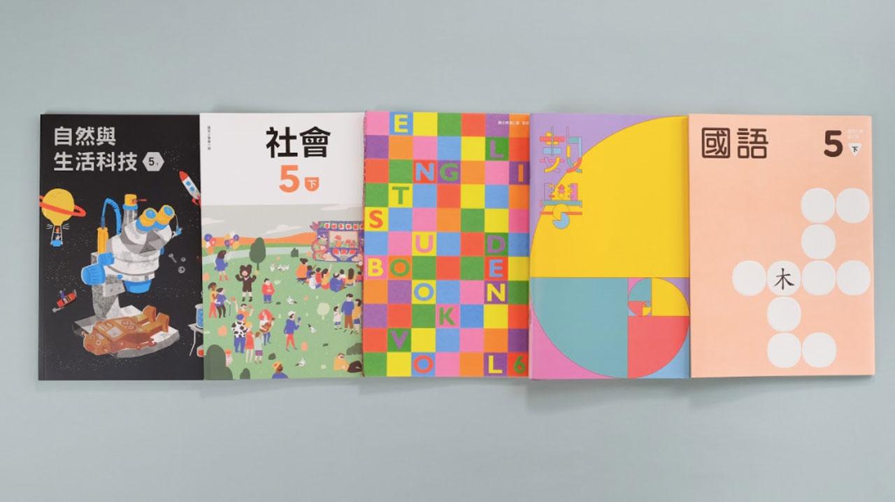 【文化長廊】書包裡的美術館──專訪「美感計畫」教科書改造計畫共同發起人陳慕天