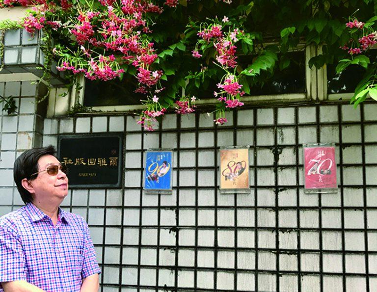 【文化長廊】爾雅文學樹屹立不搖 開展文學的無限可能 ──專訪「爾雅出版社」創辦人隱地