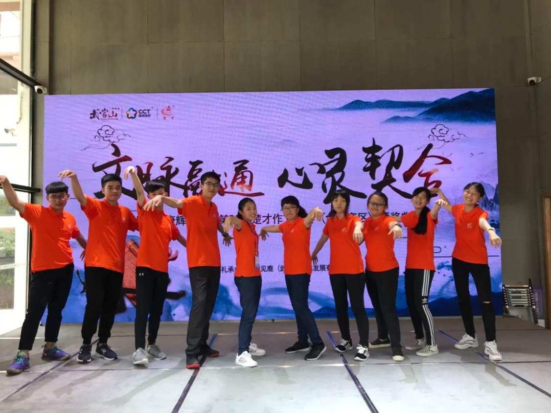 2019漢台楚才作文競賽夏令營│行腳楚雀